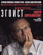 сентябрь 2004