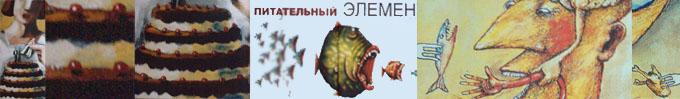 marina-komissarova-pitatelnij-element.jpg